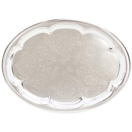 """Sterlingcraft Oval Serving Tray Measures 18"""" x 13-1/2"""""""